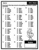 McGraw Hill Wonders 2nd Grade MC Spelling Test ~ Unit 2