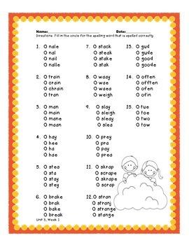 McGraw Hill Wonders 2nd Grade MC Spelling Test ~ Unit 3