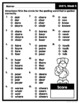 McGraw Hill Wonders 2nd Grade MC Spelling Test ~ Unit 4