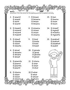 McGraw Hill Wonders 2nd Grade MC Spelling Test ~ Unit 5