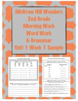 McGraw Hill Wonders 2nd Grade Morning Work and Grammar U1W1 Sample