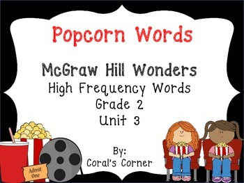 McGraw Hill Wonders 2nd Grade Popcorn Words Unit 3