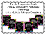 McGraw Hill Wonders 3rd Gr. Anthology Units 1-6 No Prep No