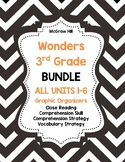 Wonders McGraw-Hill 3rd Grade ALL Units 1-6 Reading Strategies BUNDLE