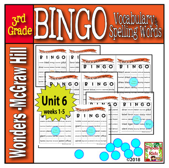 McGraw-Hill    Wonders 3rd Grade  BINGO   Unit 6
