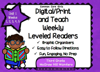 McGraw Hill Wonders 3rd Grade Unit 1 Print and Teach Leveled Readers
