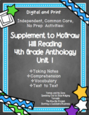 McGraw Hill Wonders 4th Gr. Anthology Unit 1 No Prep, Note