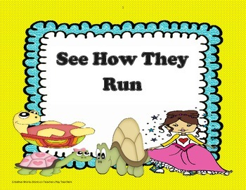 See How They Run - 4th Grade - Tri folds + Activities
