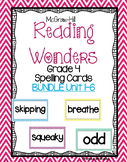 WONDERS 4th grade Spelling Words Unit 1-6 BUNDLE (ENTIRE YEAR)