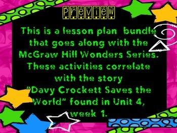 McGraw Hill Wonders, 5th - Davy Crockett Saves the World Lesson Plan Bundle