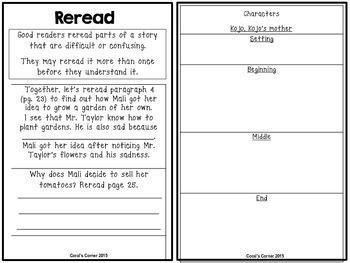 Wonders 5th Grade Interactive Journal Unit 1 -Week 1