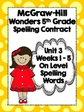 McGraw-Hill Wonders 5th Grade Spelling Contracts for Unit