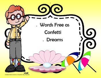 Words Free as Confetti and Dreams - Poetry Analysis ( Wonders 5th Grade)