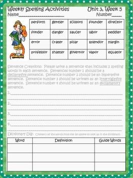 McGraw Hill Wonders, 5th - Machu Picchu:  Ancient City Spelling Activity Sheet