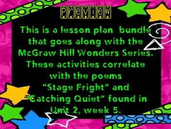 McGraw Hill Wonders, 5th - Stage Fright Lesson Plan Bundle