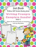 McGraw Hill Wonders COMPLETE BUNDLE Writing Prompts - 2nd Grade