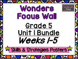 McGraw-Hill Wonders Fifth Grade Focus Wall - Unit 1 Bundle