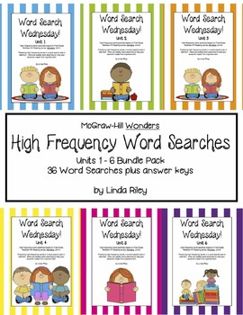 McGraw Hill Wonders  Frequency Word Searches, First Grade Bundle Pack