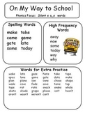 McGraw Hill Wonders Grade 1 1st Unit 3 Word Sheets
