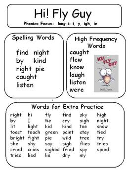 McGraw Hill Wonders Grade 1 1st Unit 4 Word Sheets