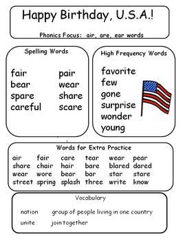 McGraw Hill Wonders Grade 1 1st Unit 6 Word Lists