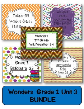 McGraw-Hill Wonders Grade 2 Unit 3 BUNDLE
