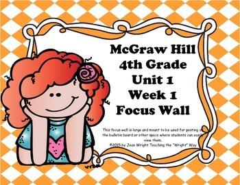 McGraw Hill Wonders Grade 4 Unit 1 Week 1 focus wall for display