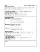 McGraw-Hill Wonders Grade 4 Unit 2 Week 5 Lesson Plans