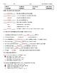 McGraw Hill Wonders Grade 5 Unit 1 Week 3 Vocabulary Mixed Practice