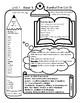 McGraw Hill Wonders Grade 5 Unit 1 Week 5 overview