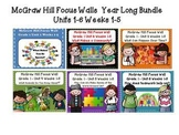 McGraw Hill Wonders Grade 1 Units 1-6  focus walls for display