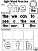 Wonders Kindergarten Interactive Journal Unit 1