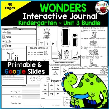 Wonders Kindergarten Interactive Journal Unit 3 BUNDLE