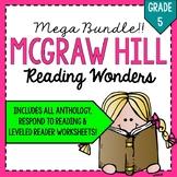 McGraw Hill Wonders MEGA BUNDLE!!!! - GRADE 5