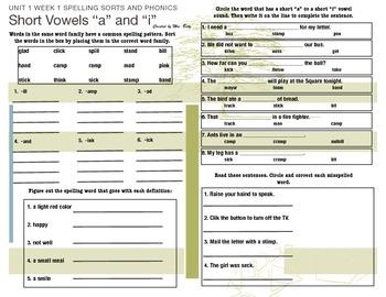 McGraw Hill Wonders Reading 3d Grade Unit 1 Grammar and Spelling Unit weeks 1-5