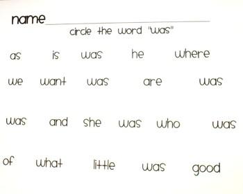 McGraw Hill Wonders Reading- Kindergarten Sight Word Practice Bundle!!!