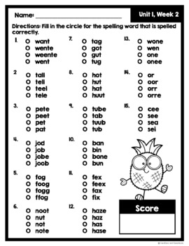 McGraw Hill Wonders 2nd Grade MC Spelling Test ~ Unit 1