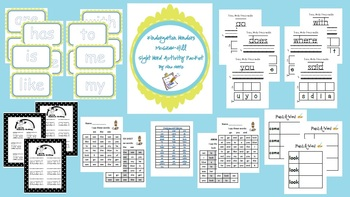 McGraw-Hill Wonders Sight Word Packet