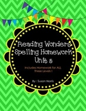 McGraw-Hill Wonders Spelling Homework ~ Unit 1