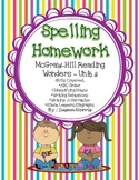 McGraw-Hill Wonders Spelling Homework ~ Unit 2