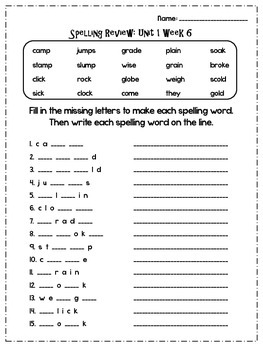 McGraw Hill Wonders Spelling Review Practice - third grade