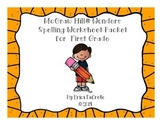 McGraw Hill Wonders Spelling Worksheet Packet for First Grade