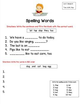 McGraw Hill Wonders Spelling Workstation Unit 1