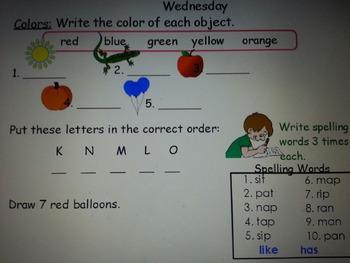 McGraw Hill Wonders Start Smart Week 1 Morning Work First Grade
