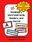 McGraw Hill Wonders Ultimate Vocabulary Bundle (3rd Grade)