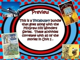 McGraw Hill Wonders, Unit 1 Vocabulary Bundle