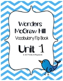 McGraw Hill Wonders Unit 1 Vocabulary Flap Book - 4th grade