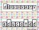 McGraw Hill Wonders Unit 1 Vocabulary Word Shape Cards Stars Background