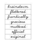 McGraw Hill Wonders Unit 1 Vocabulary Cards