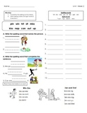 McGraw Hill Wonders Unit 1 Week 2 Homework First Grade